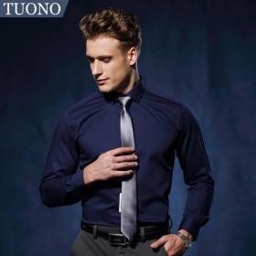 Tuono免烫男士长袖衬衫轻奢时尚商务正装修身衬衣