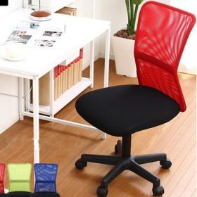 出口日本电脑椅外贸转椅升降办公椅原单椅子透气网椅学