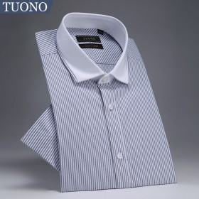 TUONO男夏季免烫修身衬衫蓝色条纹短袖衬衣