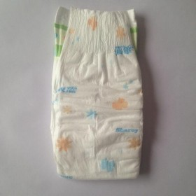 薄简装一等品纸尿裤婴儿尿不湿MLXL50非拉拉裤