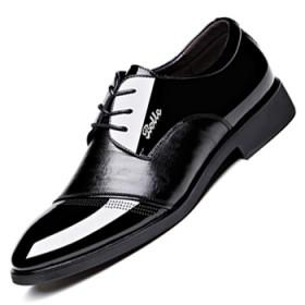 男士皮鞋真皮英伦潮流男鞋系带尖头商务正装休闲