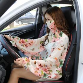 夏中长款长袖防晒衣服开衫大码印花雪纺衫女薄外套披