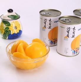 林家铺子水果罐头4罐装 自选口味备注 包邮