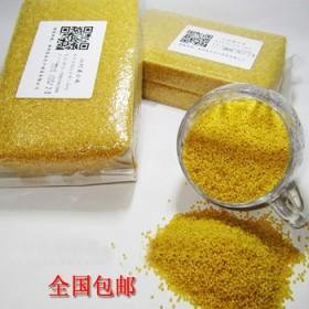 正宗沁州黄小米5斤 你吃过真宗的沁州黄小米啊