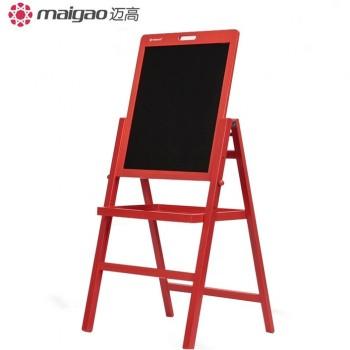 迈高红果果可升降儿童画板画架双面磁性小黑板支架式写