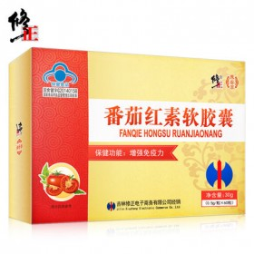 修正 番茄红素软胶囊 0.5g/粒60粒/盒