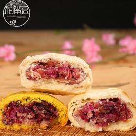 云南鲜花饼青稞苦荞原味玫瑰鲜花饼云南特产糕点6枚