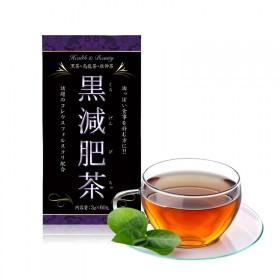 日本汉方YUWA黑茶 脂流茶