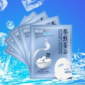 30片 蚕丝蛋白8杯水补水保湿面膜