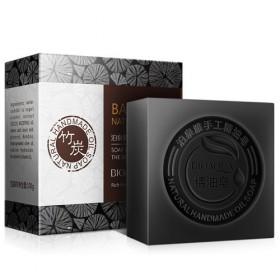 竹炭精油手工皂100g 抹茶精油皂 熏衣草精油皂