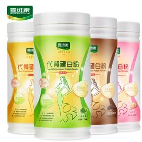 代餐奶昔450g 膳食纤维 代餐粉营养快速饱腹减重