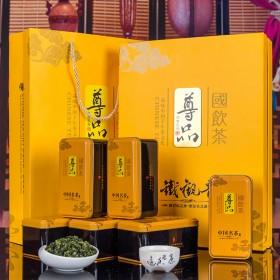 安溪特产春茶铁观音茶叶礼盒装(500g)