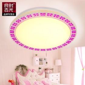 LED吸顶灯客厅灯具圆形卧室灯现代简约