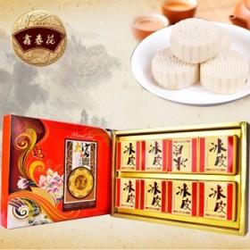中秋月饼冰皮红豆沙莲蓉五仁椰蓉多口味糕点8只礼盒装