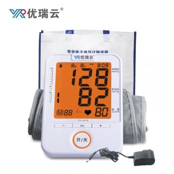 优瑞云家用高精准语音全自动电子血压计医用血压器上臂