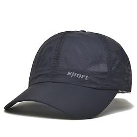 帽子男女士夏天鸭舌帽户外遮阳帽防晒太阳帽棒