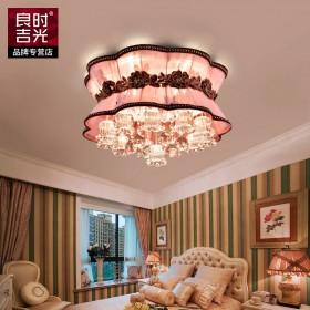 led吸顶灯客厅简约现代主卧室灯温馨浪漫韩式公主房