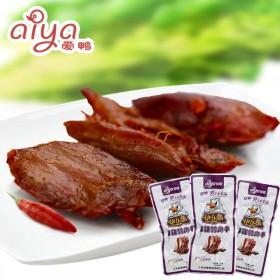 【鸭肉干20gx8包】卤味麻辣味休闲鸭肉脯零食小吃