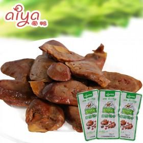 【鸭心15gx8包】休闲食品零食麻辣味小吃熟食特产