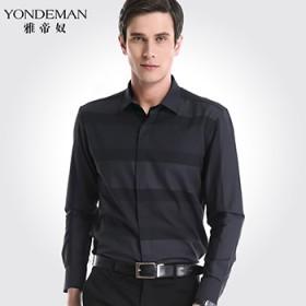 雅帝奴2016秋季新款男士长袖衬衫韩版修身条纹衬衣