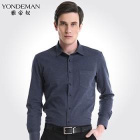 雅帝奴男士长袖衬衫春秋修身型格子纯纯棉衬衣
