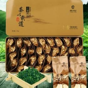 【拍4件】中秋送礼-4盒新茶铁观音有品牌logo
