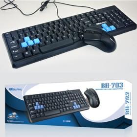 有线键盘鼠标套装台式笔记本键鼠游戏家用型