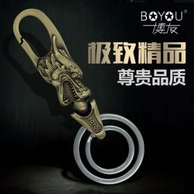 新品上市 活动仅此一次 品牌博友霸气复古龙头钥匙扣