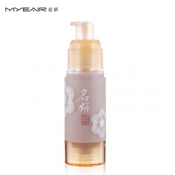 名妍品牌BB霜保湿美白遮瑕强 隔离控油粉底液不脱妆