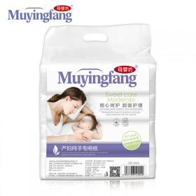 母婴坊产妇专用卫生纸月子纸产房专用刀纸孕妇产后护理