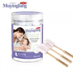产妇产后月子牙刷纱布一次性孕妇牙刷