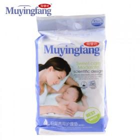 产妇产褥期看护垫妇婴两用护理垫10张 加宽加大