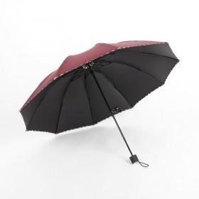 晴雨伞创意礼品三折广告伞太阳伞折叠防晒商务伞遮阳伞