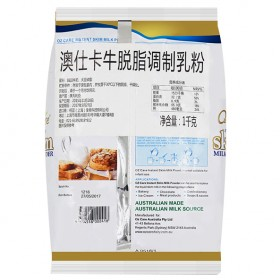 澳洲进口原装脱脂奶粉1kg成人儿童奶粉