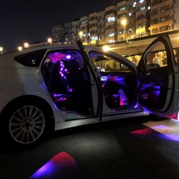 汽车声控dj灯装饰led车内氛围灯声控节奏感