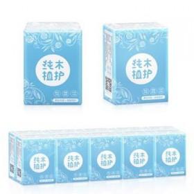 手帕纸3条共30包装纸巾餐巾纸面巾纸抽纸 原生抽纸