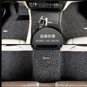 专车专用品牌丝圈脚垫 所有车型均可定做