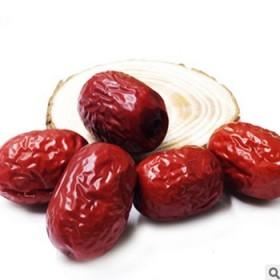 新疆特产红枣若羌红枣1000g两斤免洗灰枣包邮