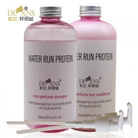 香氛香水COCO精油洗发水配滑溜水疗护发素控油去屑