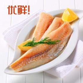 【限地区】阿拉斯加狭鳕鱼柳1kg