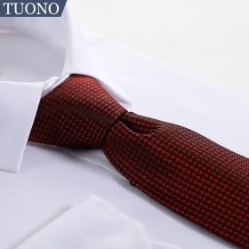 轻奢男商务正装领带8cm