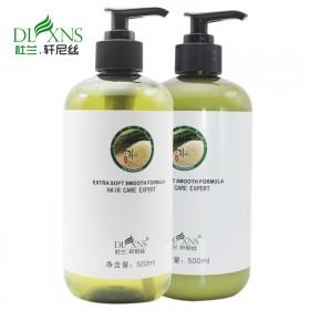 淘米水丝滑洗发水护发水疗素套装无硅油养发滋润控油去