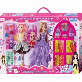 时尚芭比娃娃豪华大礼盒儿童玩具套装