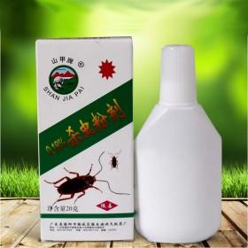 4瓶杀虫剂家用蟑螂药跳蚤虱子潮虫臭虫蚂蚁蜘蛛螨虫药