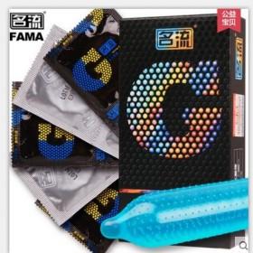 名流成人情趣用品男用30只装避孕套薄G点大颗粒带