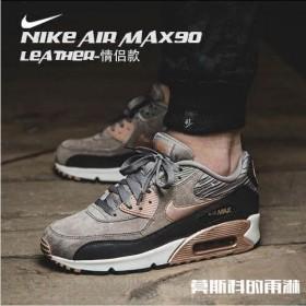 耐克 MAX90气垫女鞋休闲鞋运动男鞋情侣鞋旅游鞋