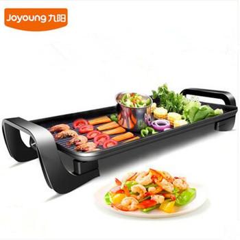 九阳烧烤炉家用电室内烤肉机铁无烟电烤炉不粘烤鱼炉电