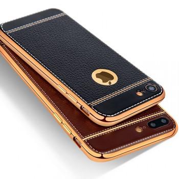 首页 数码家电 手机/相机配件 苹果7/plus皮纹手机壳防摔送钢化膜