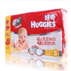 好奇银装S60送8片纸尿裤尿不湿母婴用品