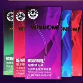 4盒共40只避孕套薄套情趣型套套大颗粒带刺